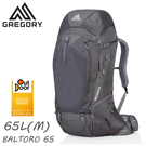 【GREGORY 美國 BALTORO 65 M 登山背包《瑪瑙黑》65L】91609/雙肩背包/後背包/自助旅行/健行/旅遊