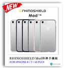 【贈玻璃貼】犀牛盾 iPhone 6s 6 Plus 5 5E SE MOD防摔手機殼 保護殼