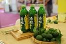 【美佐子MISAKO】中式食材系列-台灣好田 香檬原味蜜餞 100g