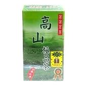 莍莍 高山 極品茶 300g【康鄰超市】