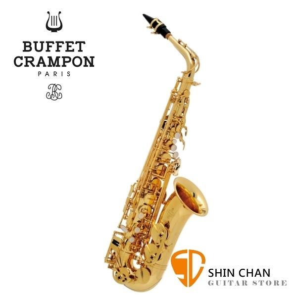 法國品牌 Buffet BC8101 中音 Alto 薩克斯風 Student Alto Saxophone 學生熱門款 公司貨