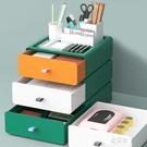桌面整理收納盒桌面置物架抽屜式多層辦公室收納盒子儲物盒桌上收納整理【易家樂】