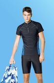 【M8321】梅林泳裝降價↘特賣~大男黑色灰藍配邊拉鍊短袖上衣