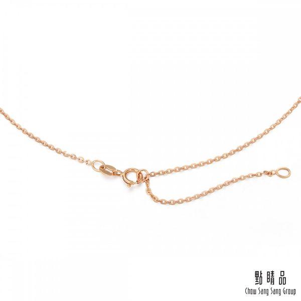點睛品 PetChat 18K金橄欖半寶石松鼠鑽石項鍊