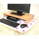 ONE HOUSE-DIY家具-桌上營幕...