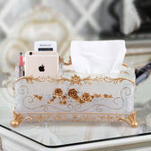 歐式奢華多功能面巾盒復古家居裝飾擺件創意遙控器收納樹脂歐宴 【限時88折】