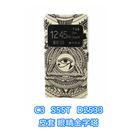 [ 機殼喵喵 ] SONY Xperia C3 S55T D2533 手機套 手機皮套 日記式 左右掀蓋式 眼睛金字塔
