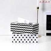 Pr 北歐木質衛生紙盒歐式抽紙盒