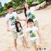 沙灘風情侶夏季短袖T恤海邊套裝  百姓公館
