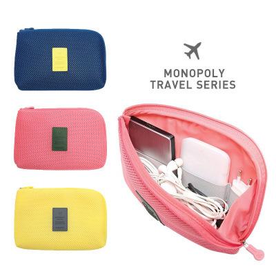 韓版 小飛機收納網格袋 (L) 數位收納包 旅行收納包 行動電源收納包 零錢包 手機包【歐妮小舖】