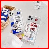 卡通情侶空壓殼 小米11 紅米9T POCO M3 紅米Note9 Note8 Note7 Note5 Pro 手機殼保護殼
