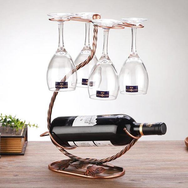 紅酒架擺件 歐式創意家用掛杯架紅酒瓶架子客廳酒柜擺件個性 sxx1956 【大尺碼女王】