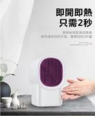 【現貨】110V 创意迷你空调风扇制冷宿舍办公室充电小型便携暖风机 克萊爾