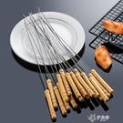 不銹鋼木柄燒烤簽子羊肉串烤肉工具烤串鐵簽子叉子圓簽配件YYS 【快速出貨】