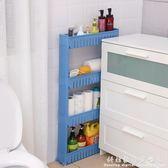 廚房夾縫置物架冰箱縫隙收納架落地可行動窄式衛生間浴室整理架 igo科炫數位
