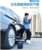 车载充氣泵 車載充氣泵小轎車便攜式汽車電動輪胎多功能12v加氣泵車用打氣筒 快速出貨YYS