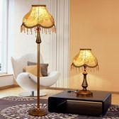 歐式落地燈創意時尚簡約客廳立式落地燈jy【快速出貨中秋節八折】