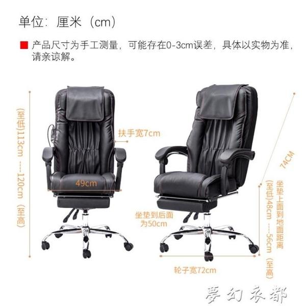 溪北洋辦公按摩椅全自動頸椎腰椎肩頸部背部電動多功能電腦按摩椅