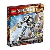 【南紡購物中心】【LEGO 樂高積木】Ninjago 忍者系列 - 冰忍的鈦機械人之戰71738