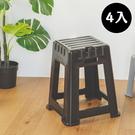 塑膠椅 高櫃椅 吧台椅 餐椅 椅【R0173-B】CH-45【livinbox】高櫃椅4入(三色) 樹德 MIT台灣製 收納專科