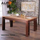 PROFILE- TABLE CUISINE I 工業風工作桌(紅棕色)