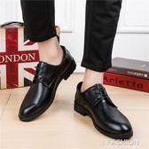 男士皮鞋男鞋黑色春季正裝英倫青年商務尖頭休閒鞋伴郎結婚紗照鞋-Ifashion