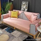 沙發墊夏季涼席冰絲防滑貴妃藤席坐墊夏天款竹涼墊客廳沙發套定做 LannaS