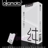 情趣用品-保險套商品買送潤滑液♥女帝♥Okamoto岡本-City-Natural 清純型 保險套(10入裝)衛生套