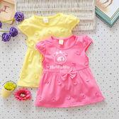 超低折扣NG  女童短袖洋裝立體花朵連身裙寶寶 UG30801 好娃娃