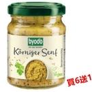 (買6送1) byodo 芥末醬(粗顆粒) 125ml/罐