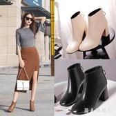 裸靴 新款女方頭后拉鏈粗跟加絨短靴網紅女鞋馬丁靴子潮  DR32453【男人與流行】
