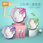 兒童碗筷寶寶餐盤吸盤碗兒童餐具嬰兒碗勺套裝卡通防摔幼兒學吃飯訓練輔食 【四月特賣】