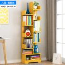 簡易書架落地學生簡約客廳小書櫃經濟型北歐省空間收納桌上置物架