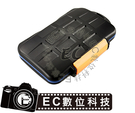 【EC數位】JJC MC-4 記憶卡收納保護殼 防摔防水 保存盒 4 x CF 8 x Micro SD 8 x XD