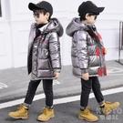 童裝男童冬裝棉衣2020新款中大兒童羽絨棉外套冬季洋氣棉襖棉 YJT【快速出貨】