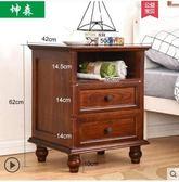 坤森實木床頭櫃歐式美式復古收納儲物櫃客廳斗櫃簡約創意臥室邊櫃igo  韓風物語