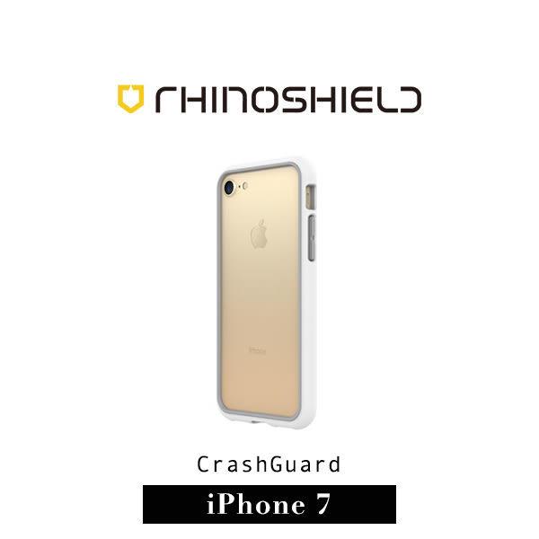 【G2 STORE】二代 Rhinoshield Crashguard 犀牛盾 耐衝擊 iPhone 7 防摔 保護 邊框 殼 - 白色(附贈背面保護貼)