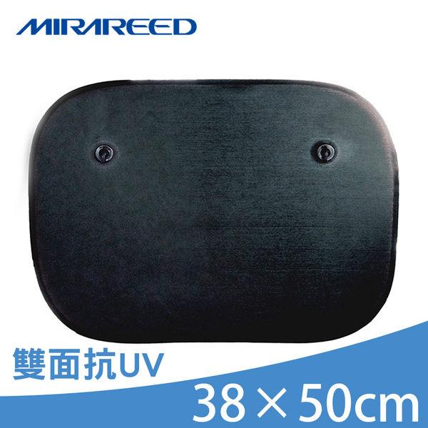 MIRAREED美白保護99%雙面抗UV小圓弧