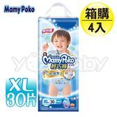 滿意寶寶 Mamy Poko 輕巧褲/輕巧穿/紙尿褲/褲型紙尿布 XL (30片x4包) -男孩用