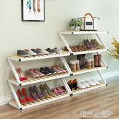 鞋架 鞋架經濟型家用多層省空間鐵藝客廳防塵鞋架現代簡約鞋櫃 igo 傾城小鋪