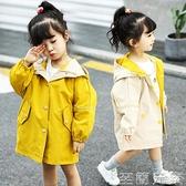 女童風衣中長款春秋新款韓版女寶寶上衣小童薄款兒童洋氣外套