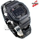 GW-M5610BC-1 太陽能六局電波錶 完美休閒 男錶 純正黑 電子錶 CASIO卡西歐 G-SHOCK