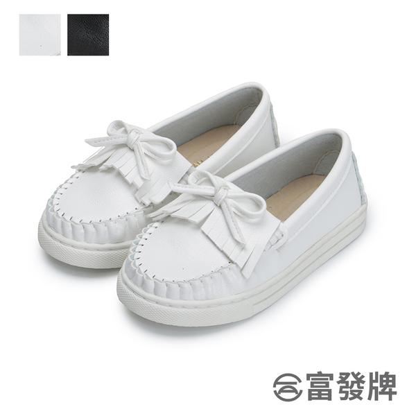 【富發牌】皮革感流蘇厚底兒童懶人鞋-黑/白 33BC40