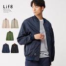 Life8-Casual 限量款 防潑水MA1飛行外套 【10199】