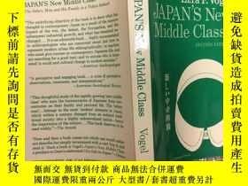 二手書博民逛書店Japan s罕見New Middle Class: The S