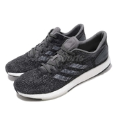 【五折特賣】adidas 慢跑鞋 PureBOOST DPR 黑 灰 男鞋 雪花 針織鞋面 運動鞋【ACS】 B37787