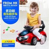 扭扭車兒童溜溜車1-3歲嬰幼兒童男女寶寶滑行妞妞車帶音樂搖擺車 東京衣秀 YYP