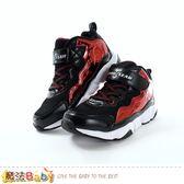中大兒童籃球鞋 運動鞋 魔法Baby