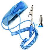 (交換禮物 聖誕)尾牙 漢頓防靜電手環手腕帶有線電子彈性防護人體去除工作接地線升級版