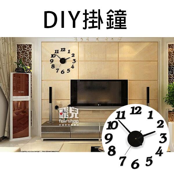 【飛兒】韓版創意DIY!DIY掛鐘 藝術時鐘 數字時鐘 壁鐘 掛鐘 壁貼時鐘 時尚 77